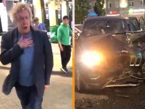 авария с Михаилом Ефремовым