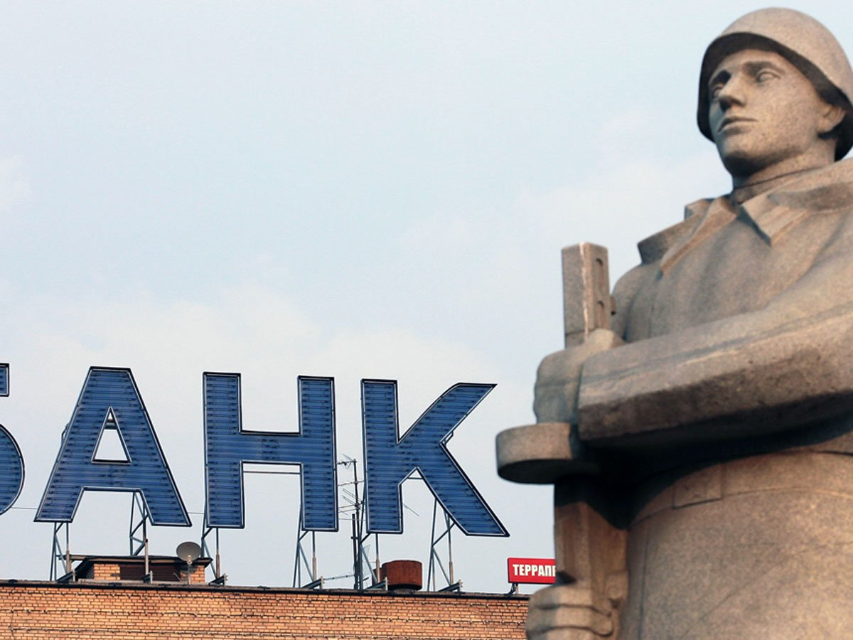 «Осадочек остался»: Банк России удалил пост про изъятие средств населения в войну