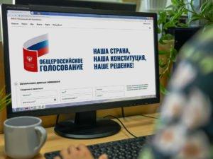 Данные о проголосовавших по поправкам появились в Сети
