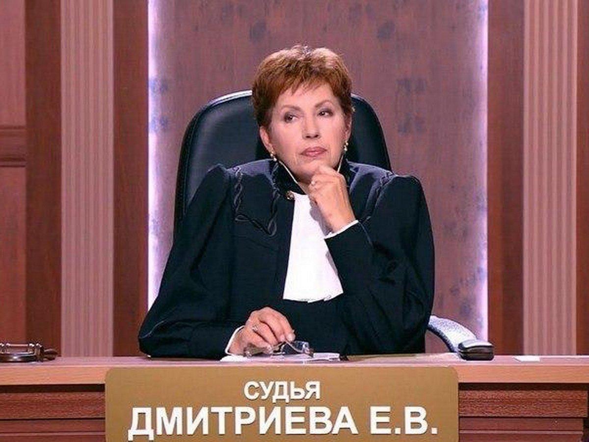 Судью Елену Дмитриеву обвиняют в вымогательстве