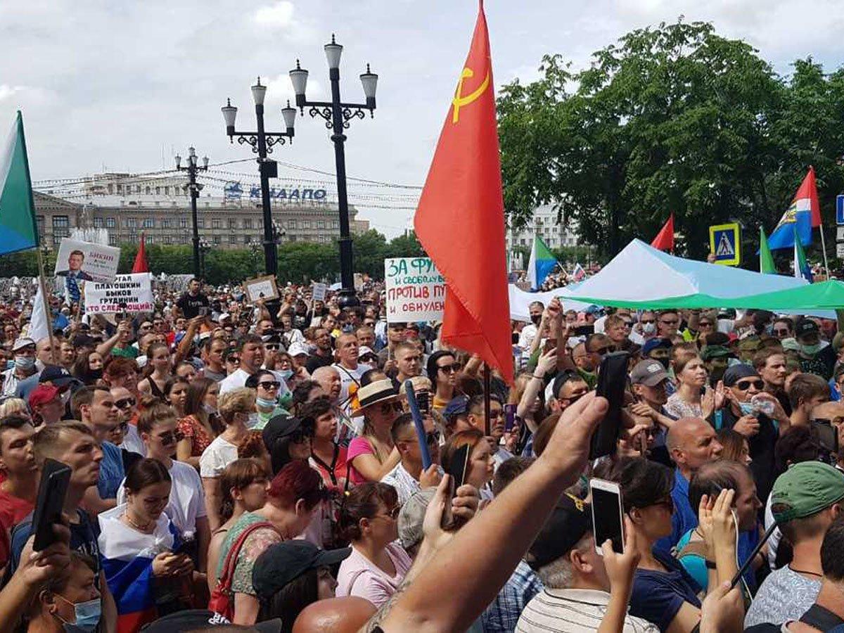 В Хабаровске прошел митинг в поддержку Фургала