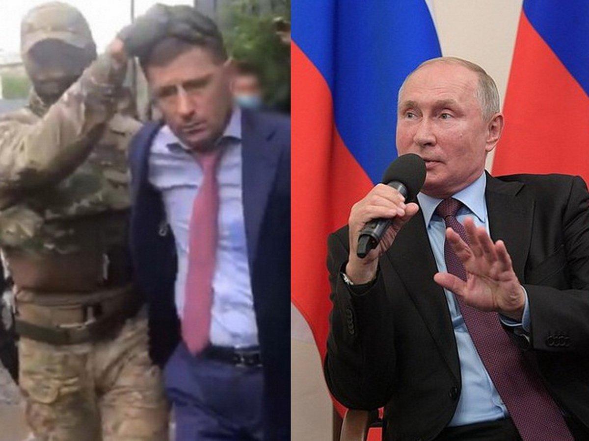 На Путина подали в суд из-за Фургала