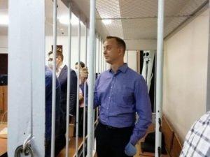 Ивана Сафронова подозревают в передаче данных разведке Чехии