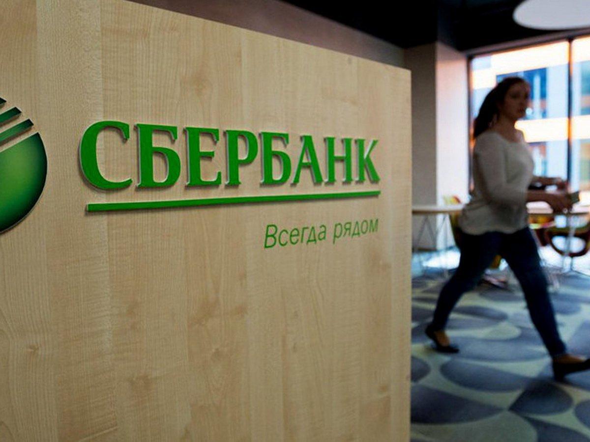 """""""Сбербанк"""" стал единственным владельцем сервиса """"Яндекс. Деньги"""""""