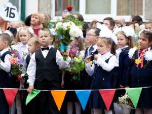 В Минпросвещения отменили традиционные школьные линейки 1 сентября