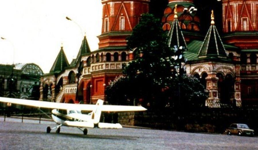Приземление на Красной площади и другие хулиганства, вошедшие в историю