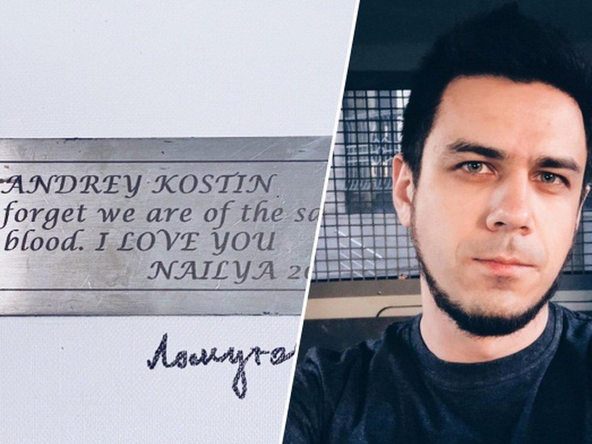 Артем Лоскутов выиграл премию Минкульта