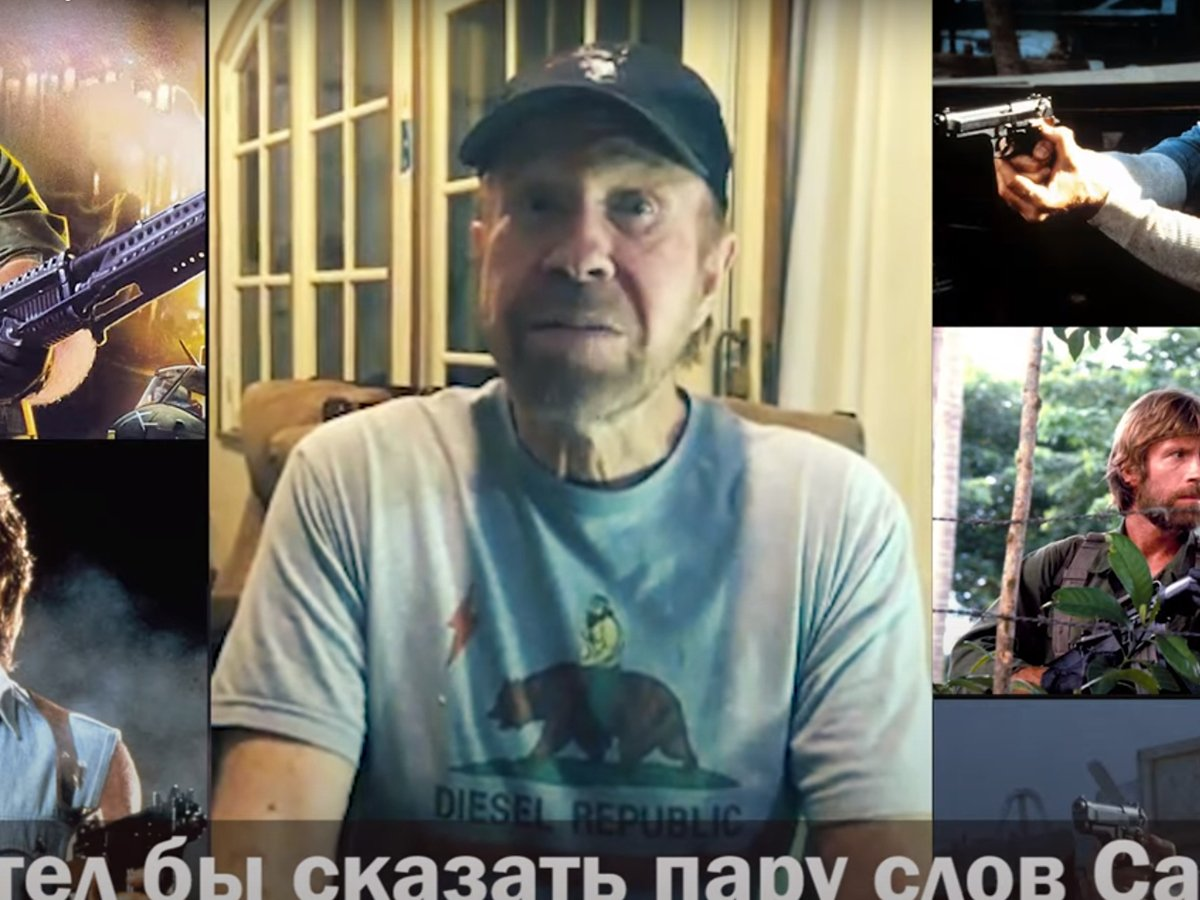 Чак Норрис против Лукашенко