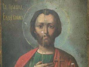 Евдокимов день 13 августа