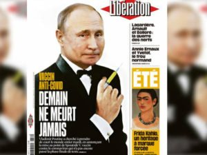 Французы поместили на обложку Путина в костюме Бонда