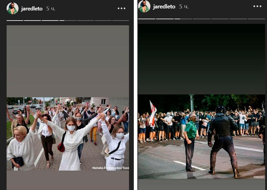 Джаред Лето выступил в поддержку народа Белоруссии