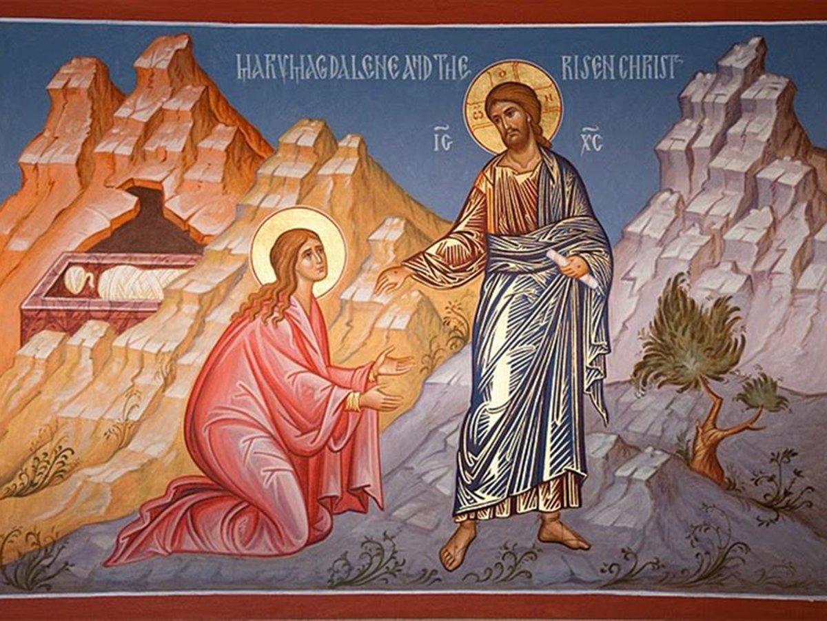 День Марии Магдалены 4 августа