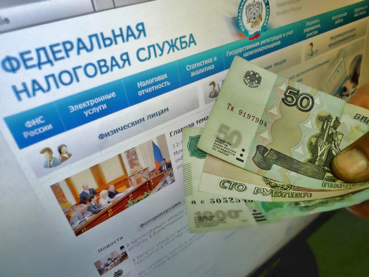 Налоговая заинтересовалась счетами россиян