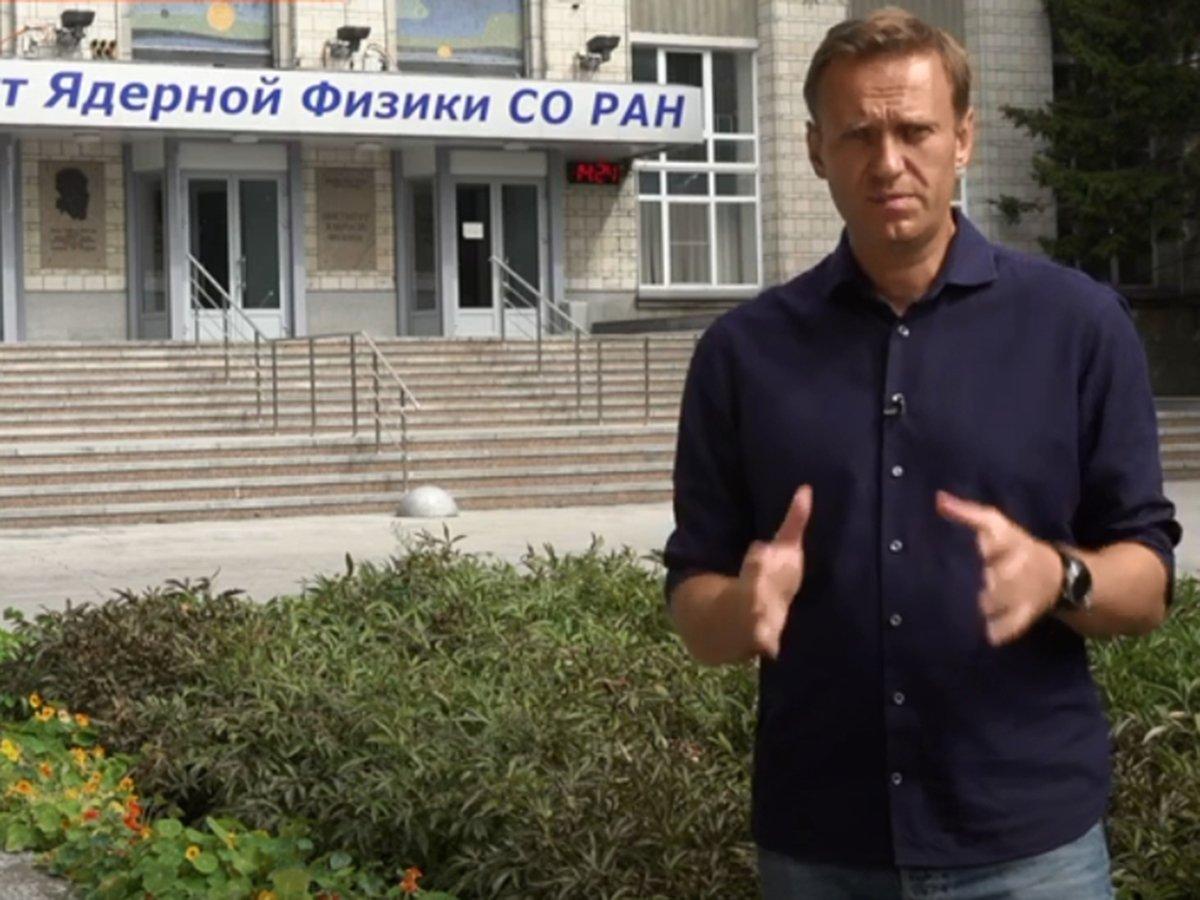 Расследование Навального о Новосибирске