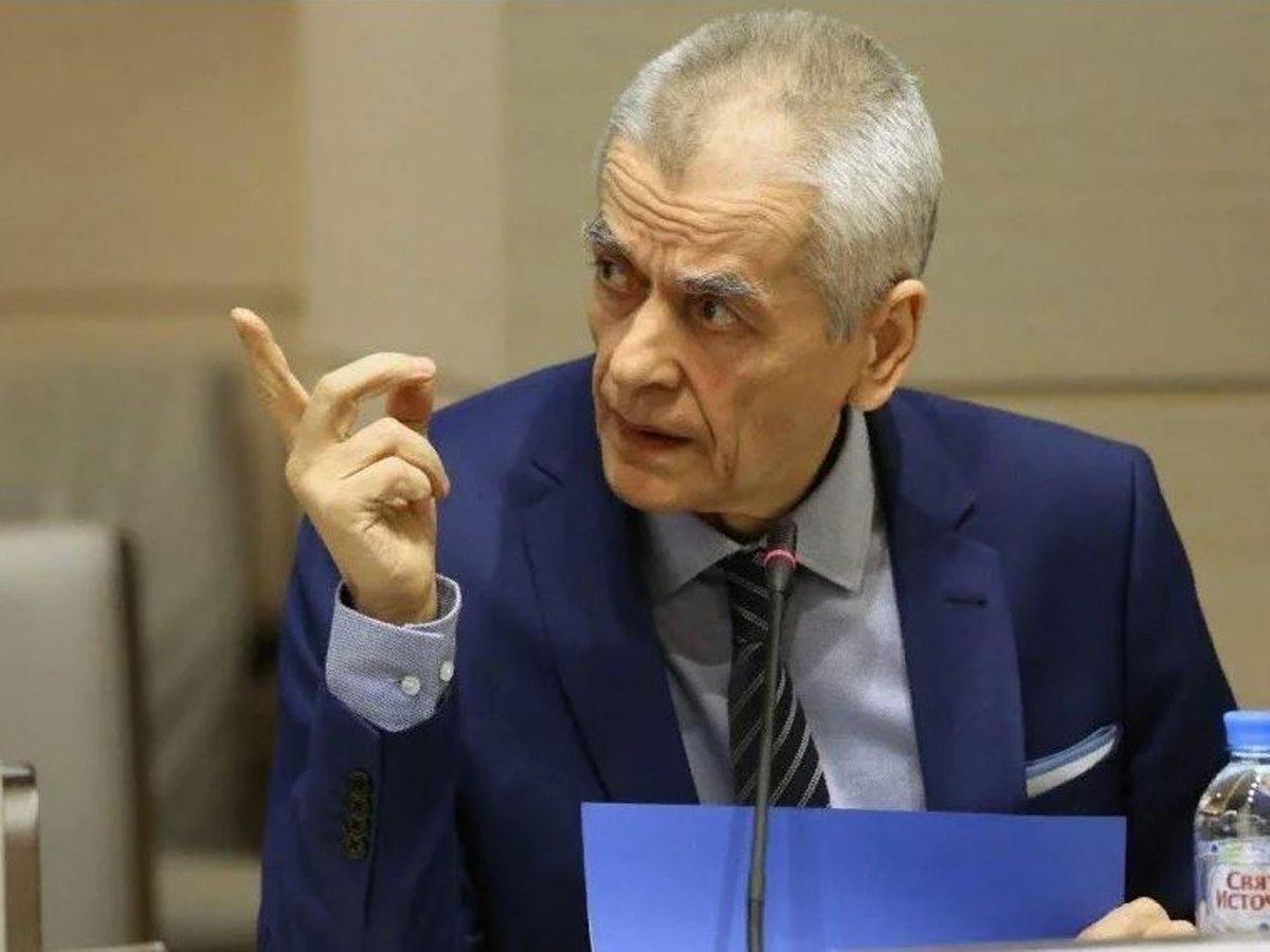 Онищенко оценил угрозу нового учебного года