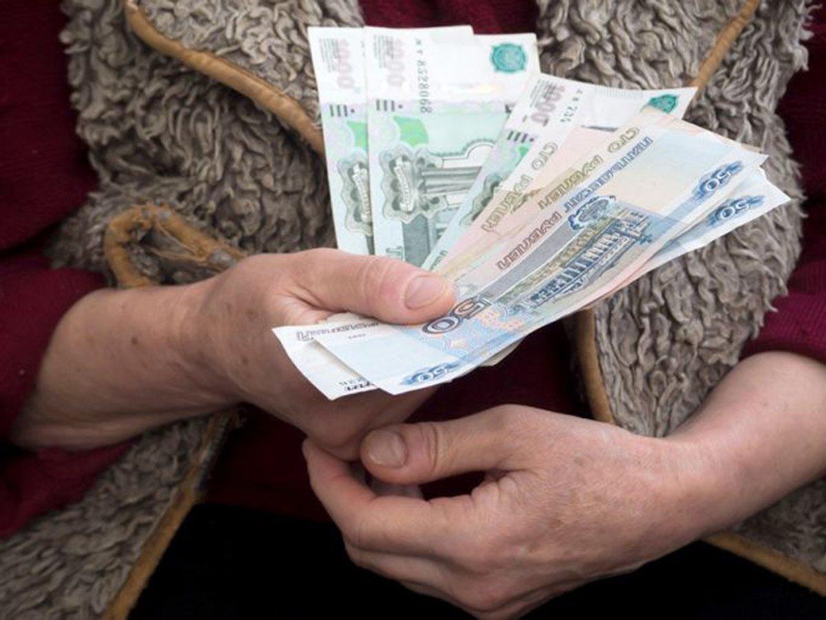 Эксперты рассказали, как обеспечить себе пенсию в 90 тысяч рублей