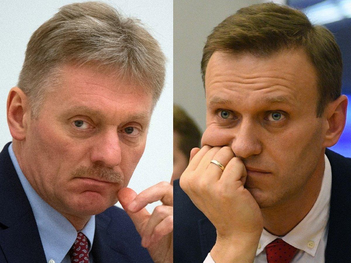 Песков пояснил причину отказа назвать Навального по имени