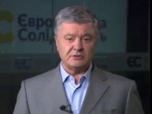 Порошенко записал видеообращение кЛукашенко