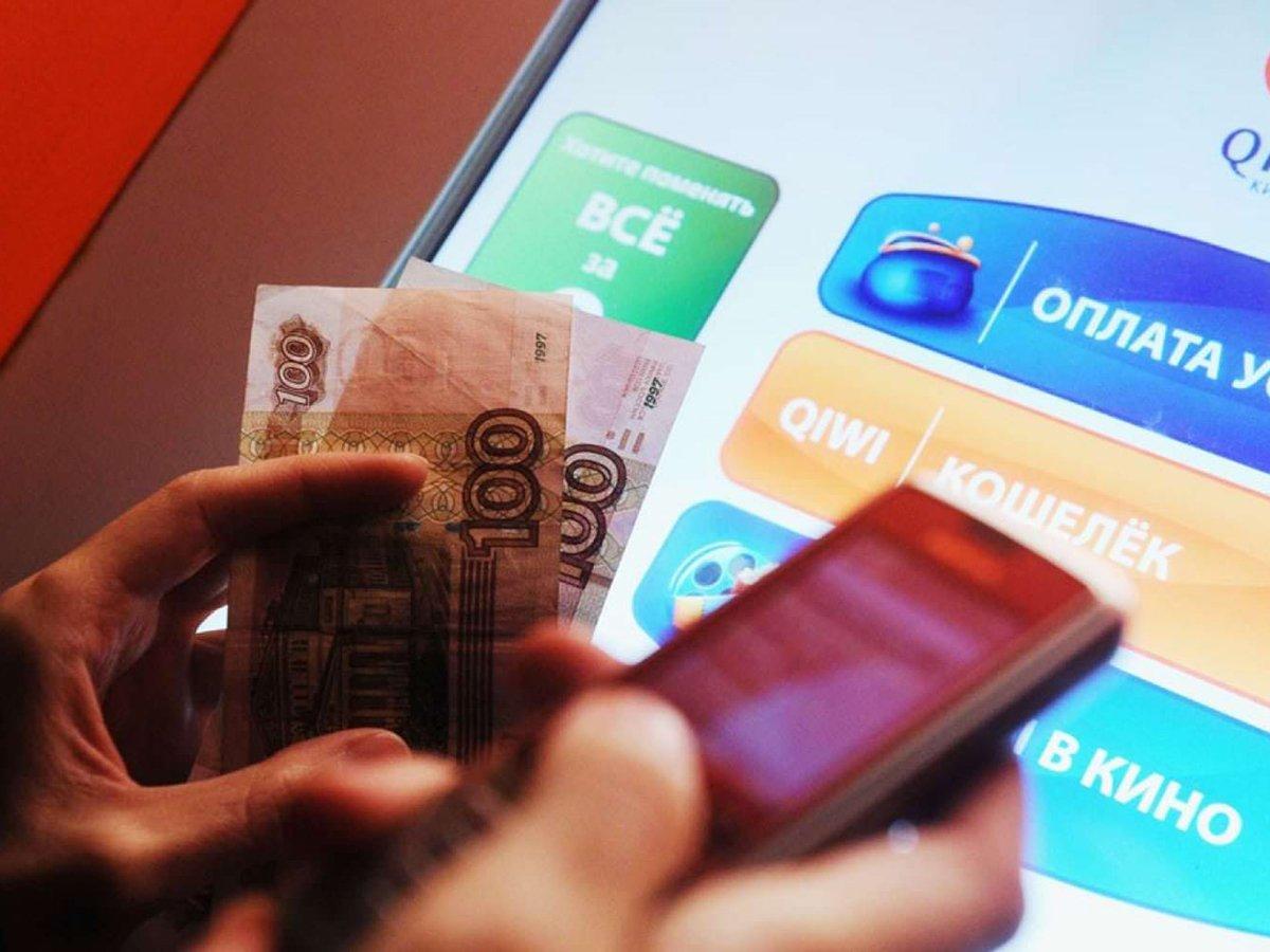 Россиянам запретили анонимное пополнение электронных кошельков