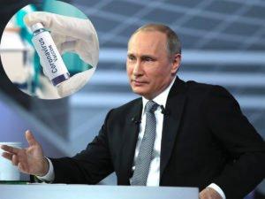 Путин объявил о регистрарции первой российской вакцины от коронавируса