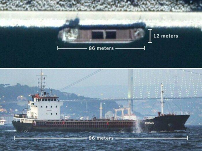 Rhosus затонул в порту Ливана