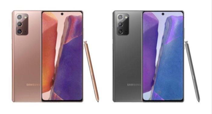 Unpacked 2020 Samsung