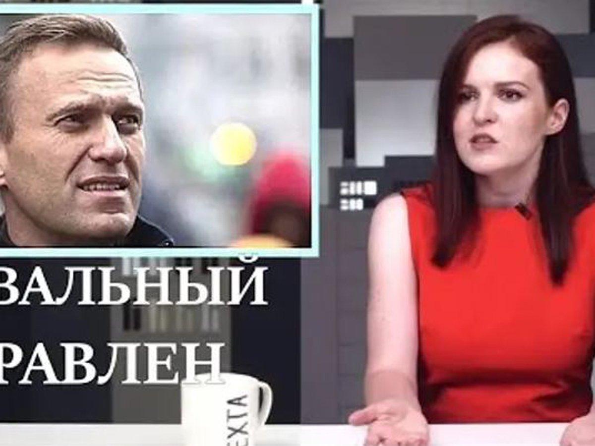 Секретарь Навального рассказала, что случилось в самолете