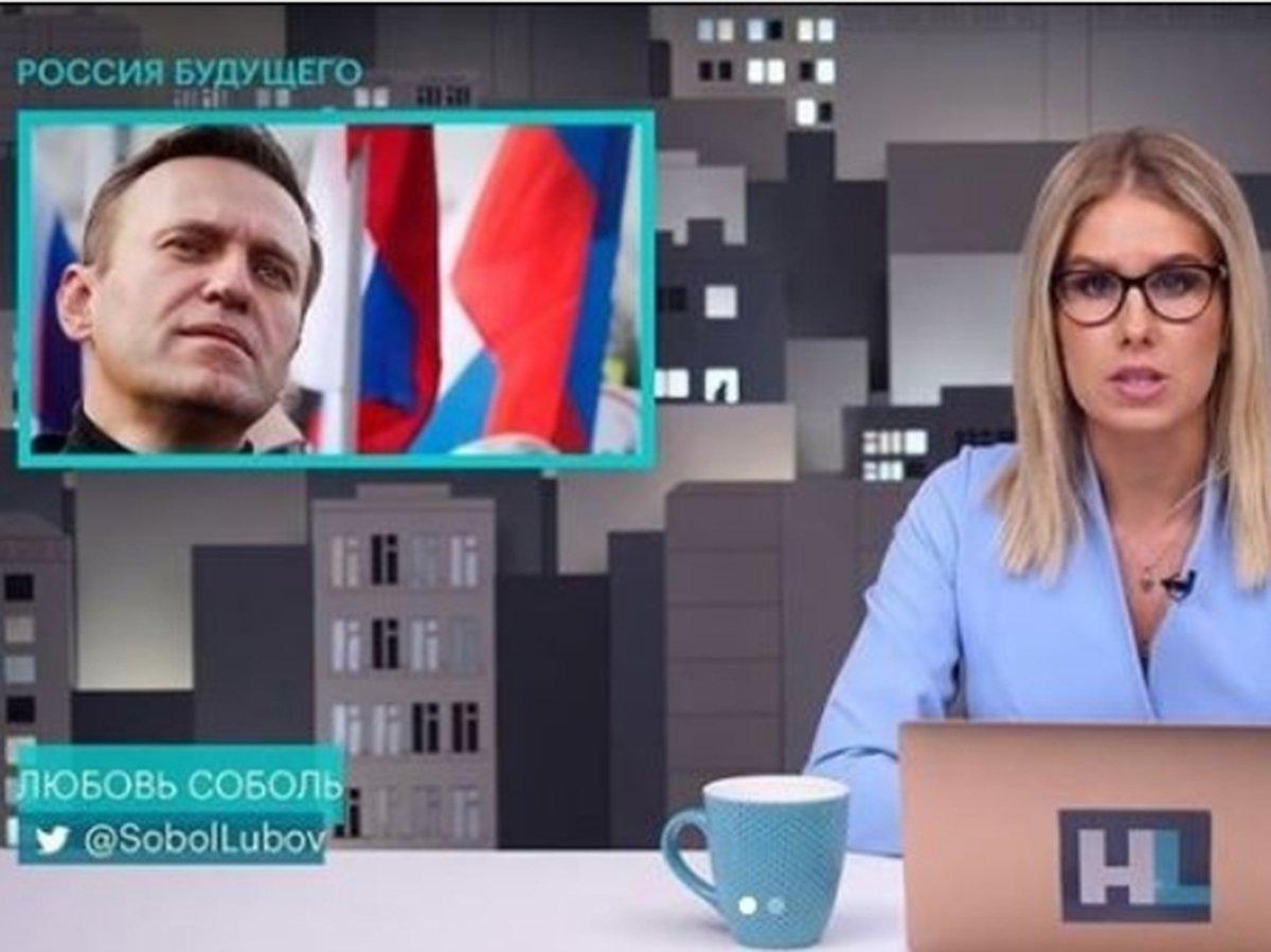 Соболь Навальный