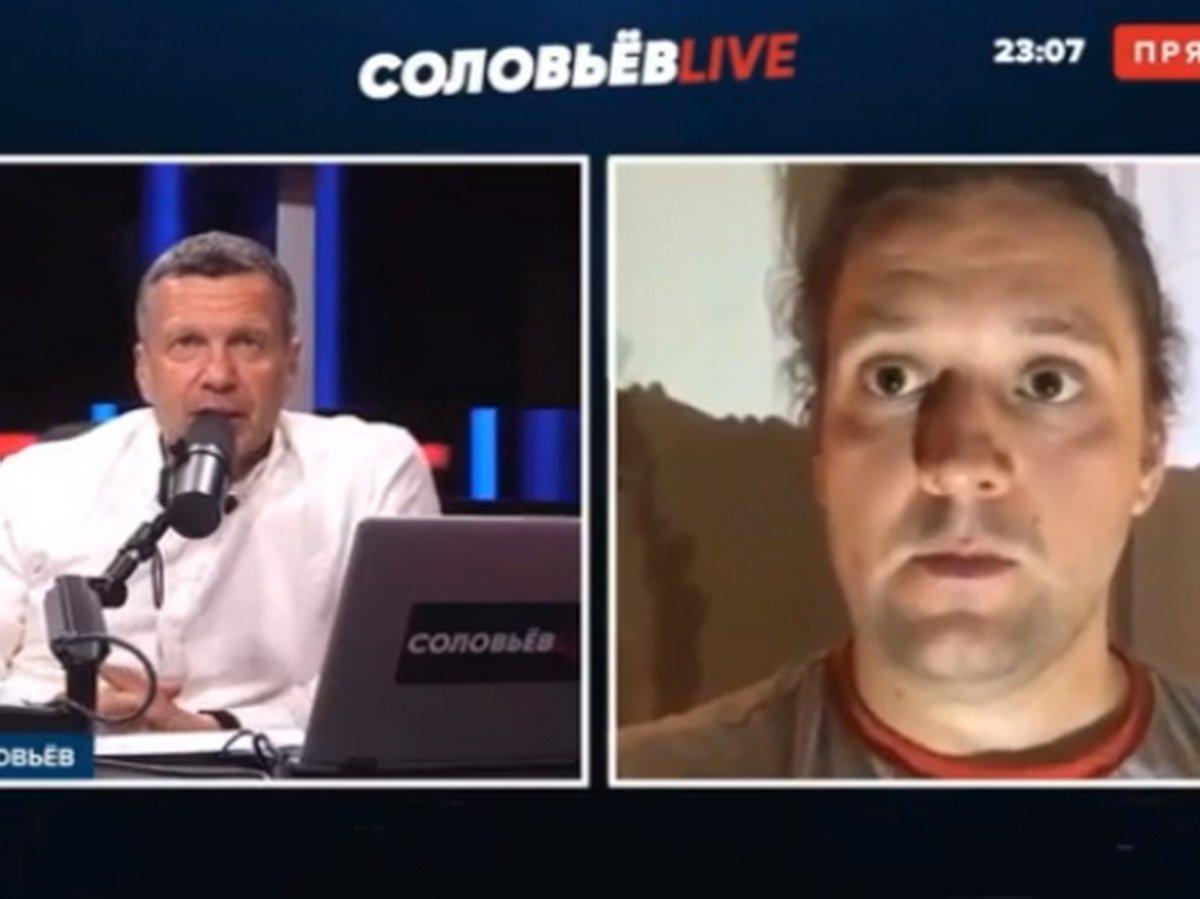 Рабочий БелАЗа показал Соловьеву гениталии