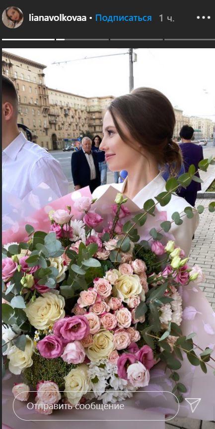 Фото со свадьбы младшего сына Валерии появилось в Сети