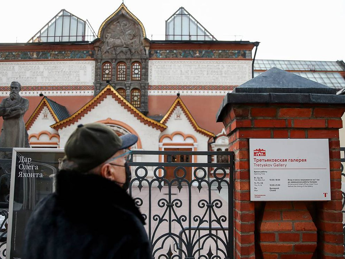 В Москве заливает Третьяковскую галерею