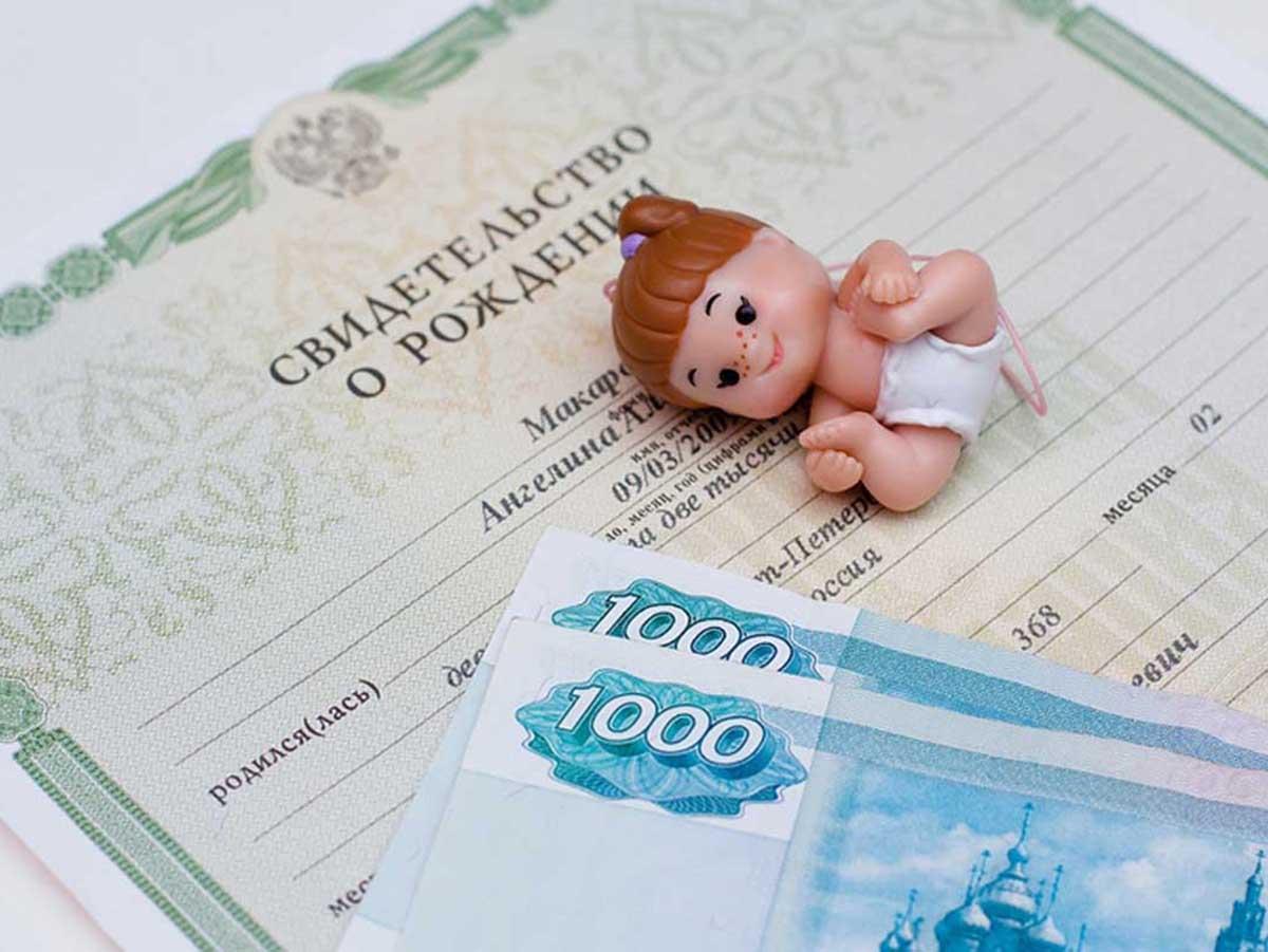 Назван регион России, где выплатят по 10 тысяч рублей на детей с 16 до 18 лет