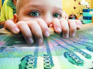 Выплаты на детей в августе 2020