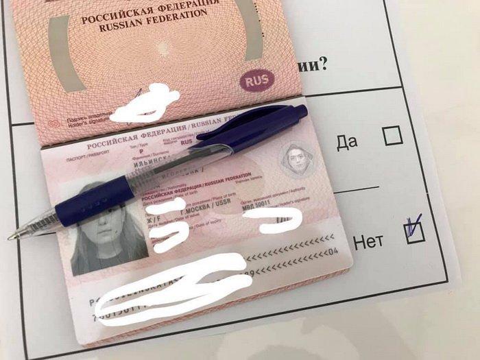 Ильинская проголосовала трижды2