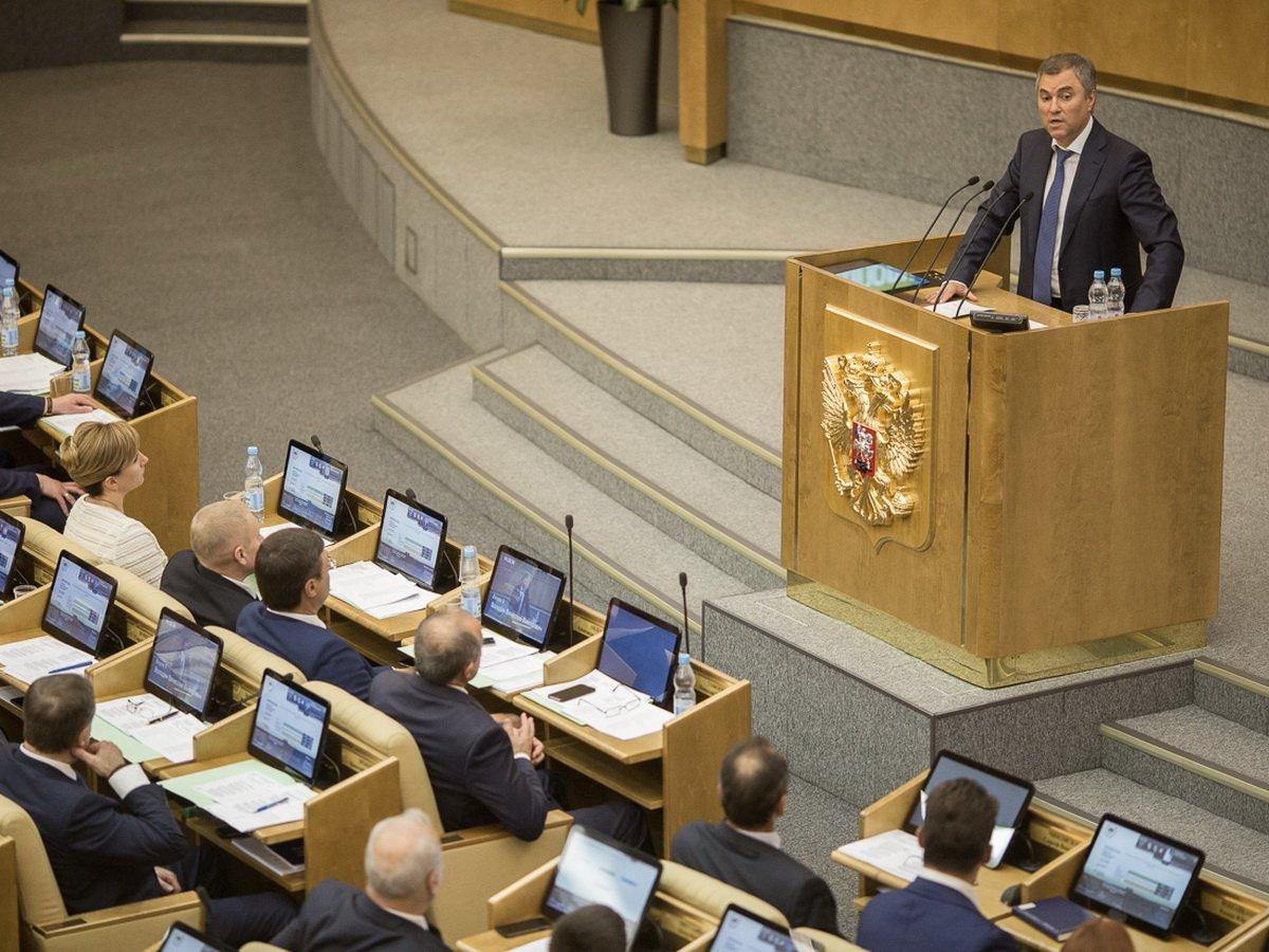 Многие представители Госдумы имеют недвижимость за рубежом