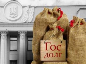 названа причина роста государственного долга РФ