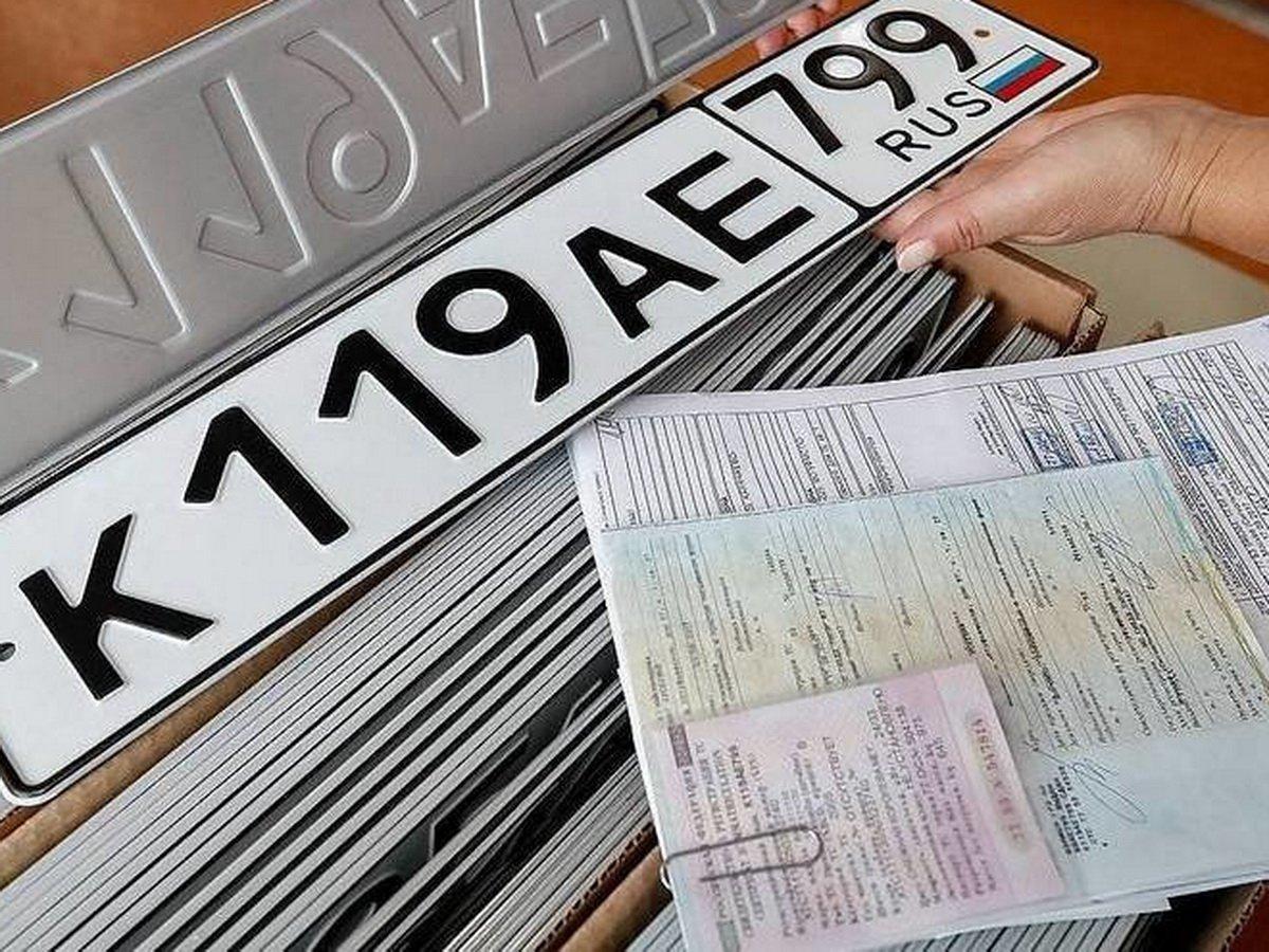 Новые стандарты на автомобильные номера вступили в силу в России