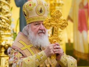 Патриарх Кирилл рассказал правду о своих «миллиардах»