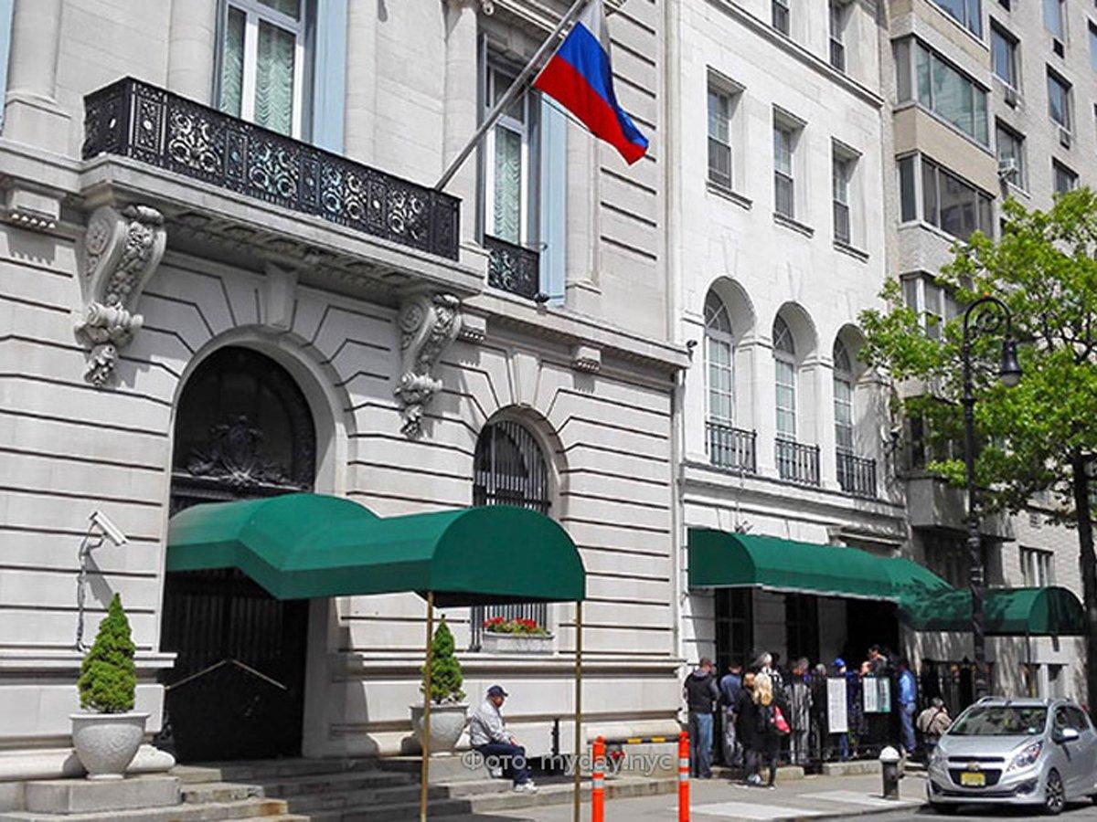 российских дипломатов в Нью-Йорке преследует неизвестный