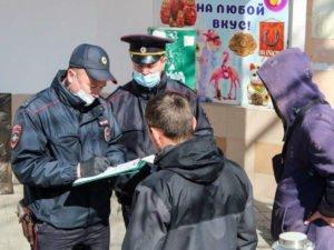 штрафы за нарушения масочного режима