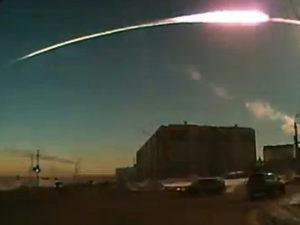 Самые известные случаи падения метеоритов