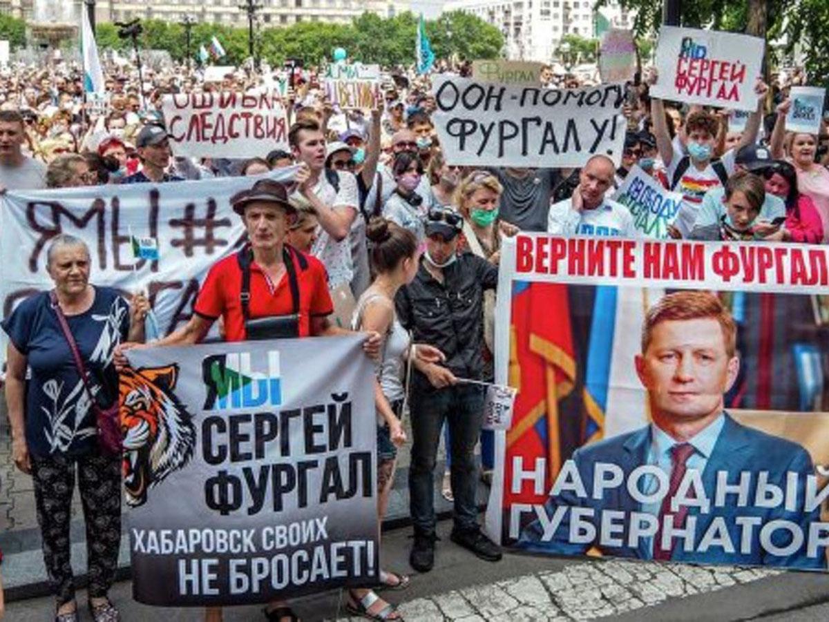 Акции протеста в Хабаровске