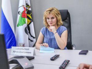 В Подмосковье мэра обвинили в трудоустройстве «мертвых душ»