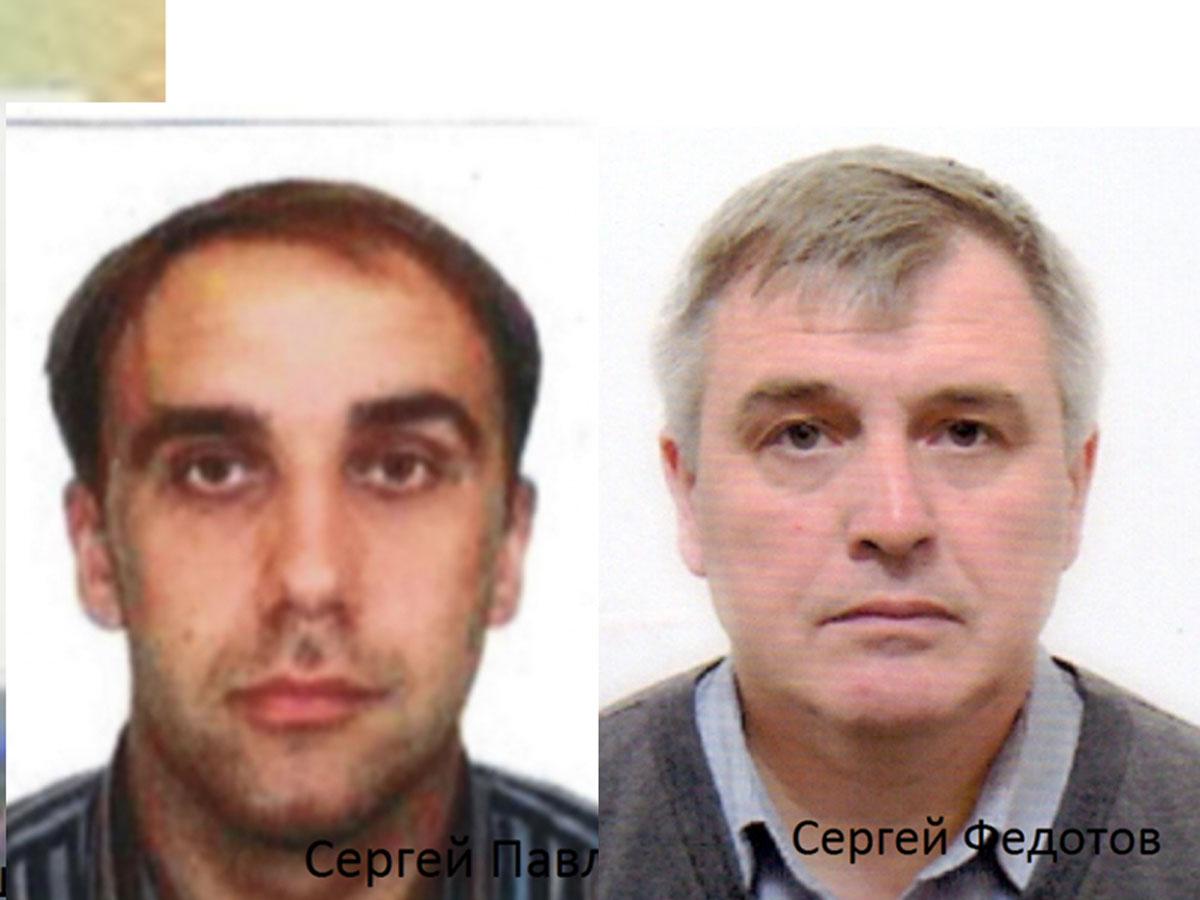Болгария назвала имена подозреваемых в отравлении бизнесмена «Новичком» россиян