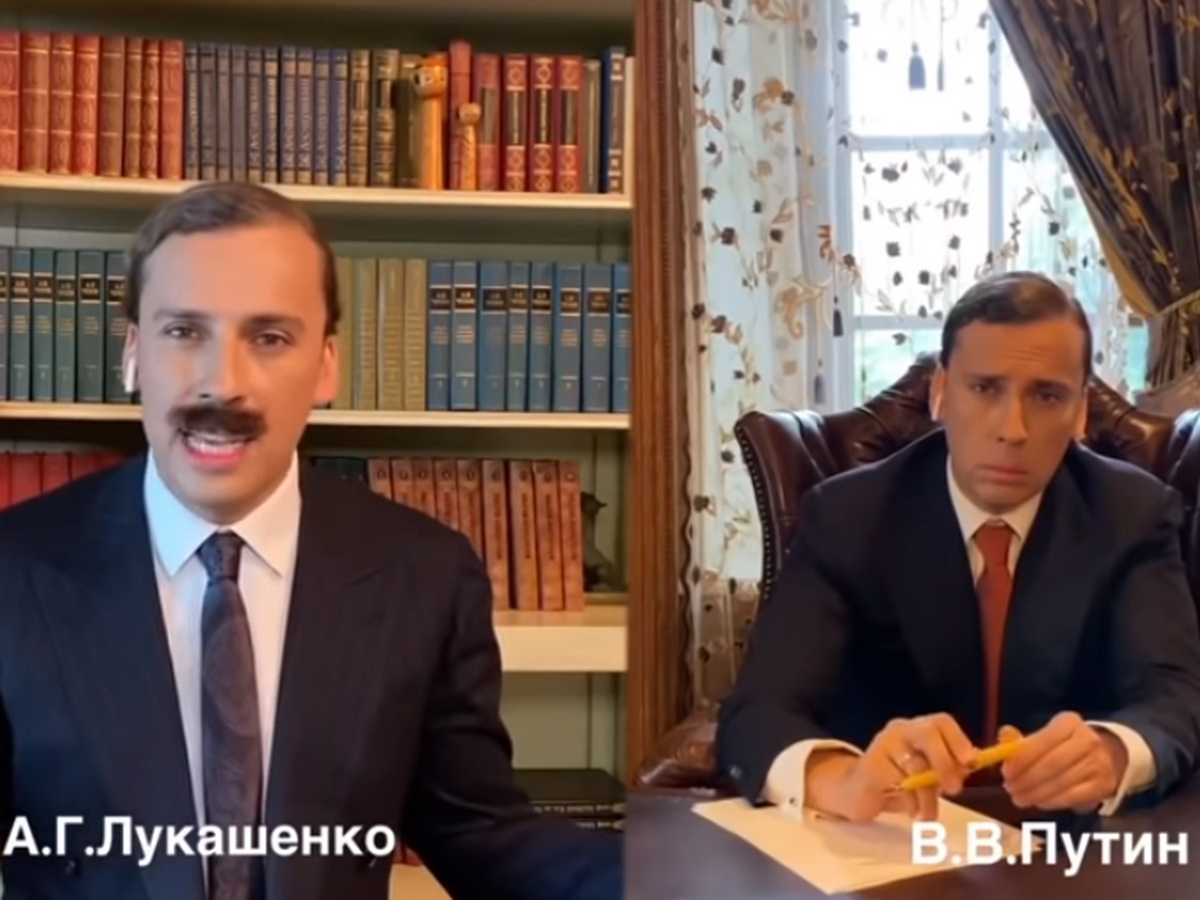 Галкин спародировал переговоры Лукашенко и Путина