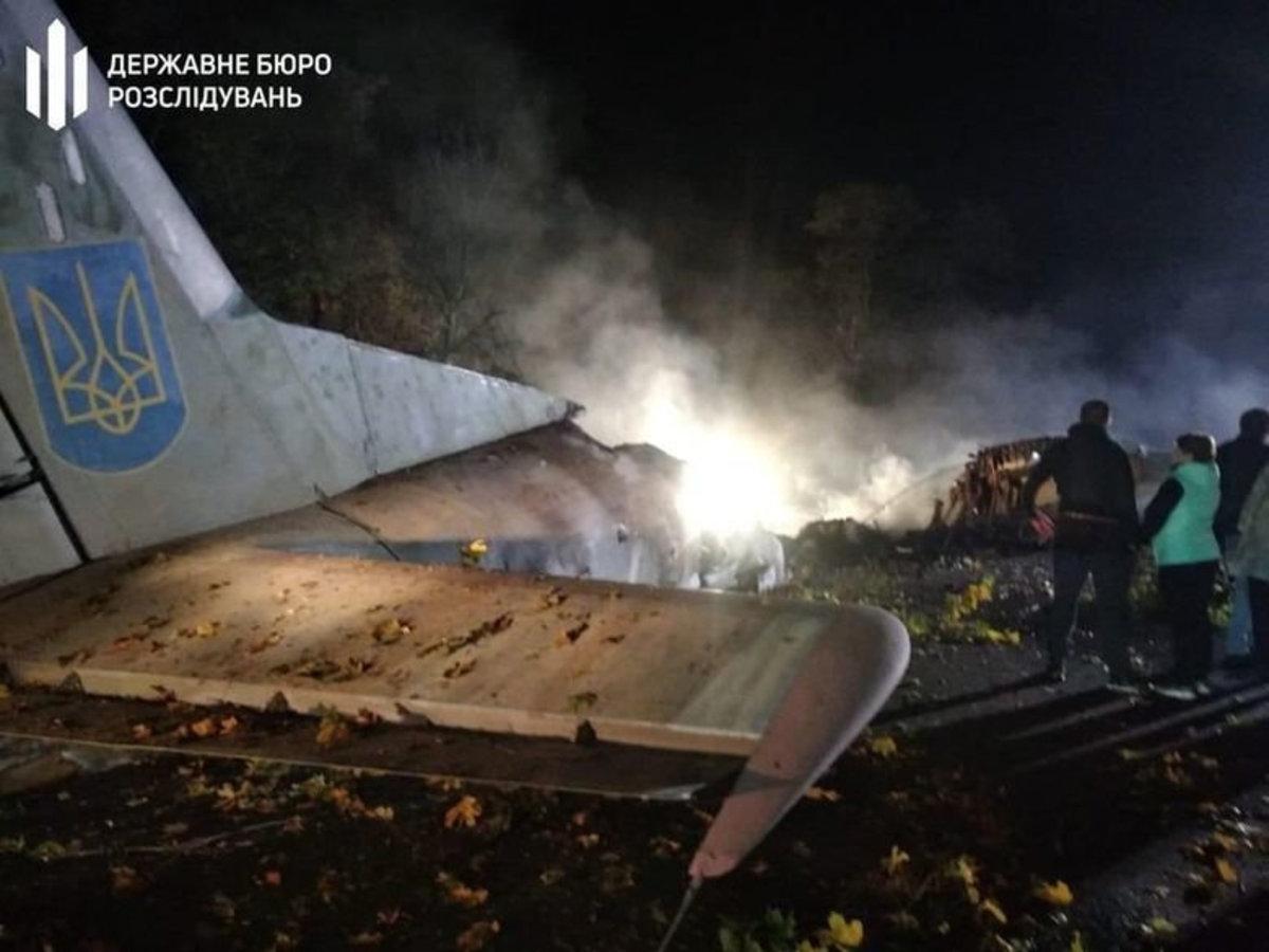 Крушение АН-26 под Харьковом попало на видео