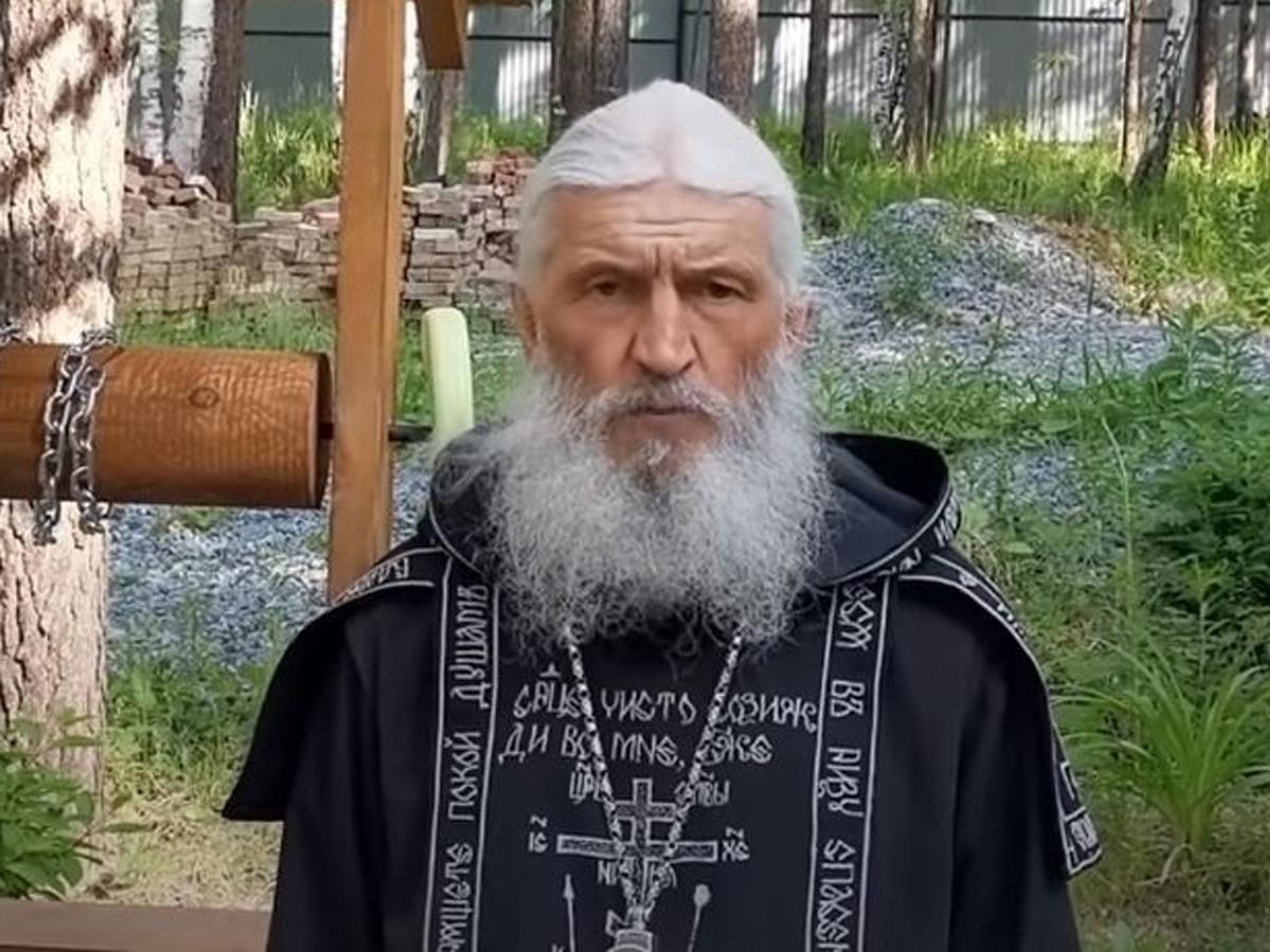 Лишенного сана уральского схимонаха Сергия отлучили от церкви