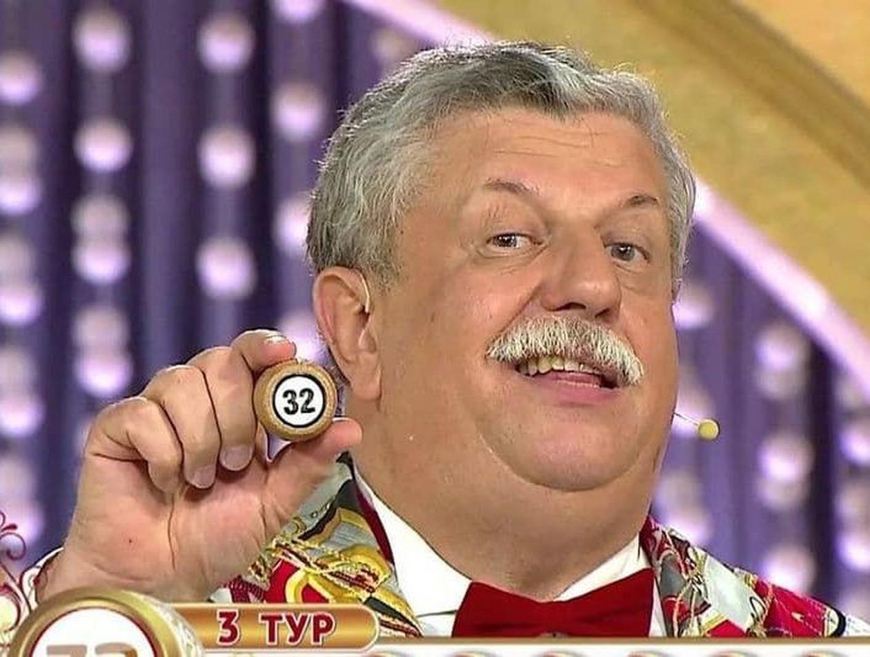 Москва простилась с телеведущим «Русского лото» Михаилом Борисовым