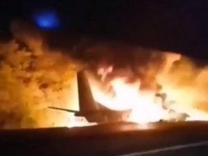 При крушении АН-26 под Харьковом погибли 25 человек