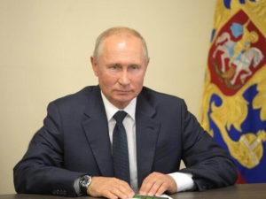 Путин Нобелевская премия мира